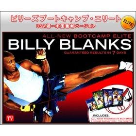 ビリーズ ブート キャンプ エリート Billy's boot camp Elite 7日間ダイエットプログラム.jpg
