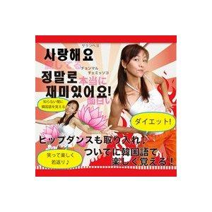 キム・ジヨンのK-POPビクス DVD.jpg
