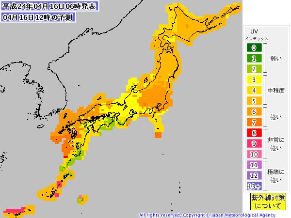 気象庁紫外線予想201204160600-06.png