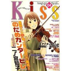 KISS2007年225号.jpg